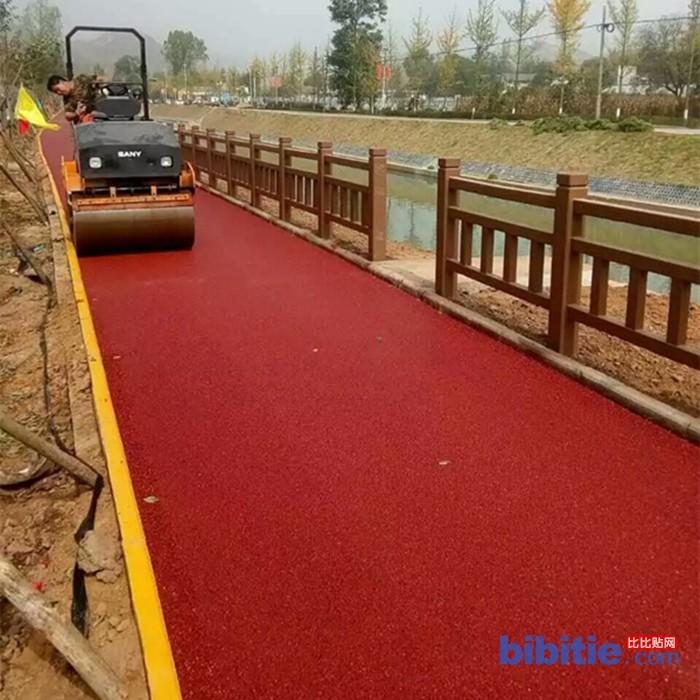 河南彩色沥青专用色粉 各种彩色沥青红色 绿色 黄色 蓝色 灰色图片