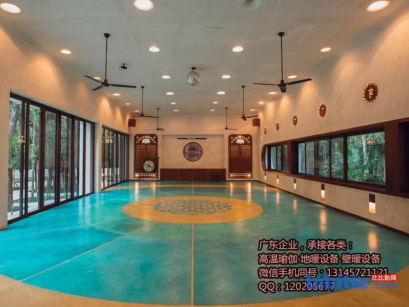 广州高温瑜伽安装 价格——茂名高州高温瑜伽安装 价格——新闻图片