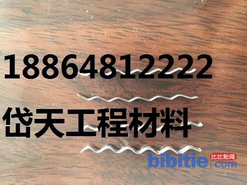 凌海钢纤维-质保延长图片