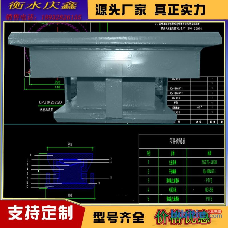 庆鑫供应 桥梁球型支座 钢结构网架球铰支座  双向滑动铰支座 定制厂家直销价格图片