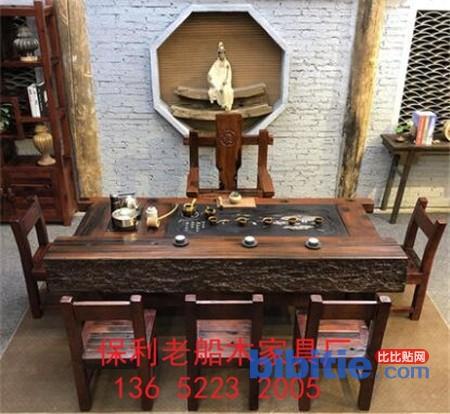 老船木龙骨茶桌客厅功夫茶台户外阳台小茶几实木家具办公泡茶桌图片