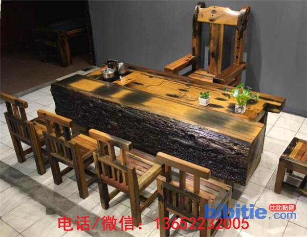 古船木大龙骨螺孔茶桌老船木茶几茶道桌实木会所客厅茶艺台古典中式家具图片