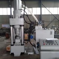 山东全自动铝屑压块机一对一定制服务Y图片
