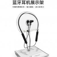 华为无线蓝牙耳机FreeLace无线耳机支架展示座托伍亿科技图片