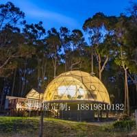 云南大理球形星空帐篷酒店-源头工厂支持定制星空帐篷酒店案例图片