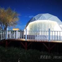 河北张家口欧式星空帐篷酒店案例图片