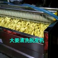 商用蔬菜清洗去皮机土豆藕生姜红薯毛辊清洗去皮机猪蹄贝壳清洗机图片