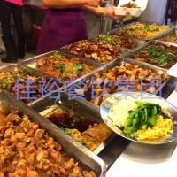 食堂承包、团餐承包、食材配送、厨房设计安装、宴席承办图片