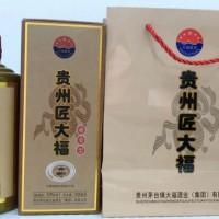 贵州省大福酒厂匠大福厂家直销图片