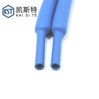 凯斯特彩色双壁管 环保带胶热缩管 三倍收缩含胶热缩管图片