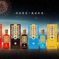 贵州省大福酒厂匠大福四色 酱香型白酒图片