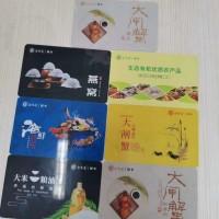 自助提货系统二维码礼品卡券兑换系统图片