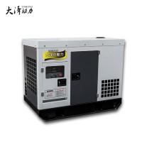 3KW柴油发电机TO3800ET-J图片
