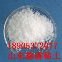 工业硝酸镧自产自销全国可靠生产商图片