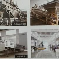 白酒生产设备技术升级改造图片