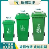 厂家批发大号加盖加厚双桶分类脚踏环卫垃圾桶图片