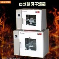 恒温鼓风干燥箱实验室烘干箱工业烤箱DHG-9070A大灯烤箱图片