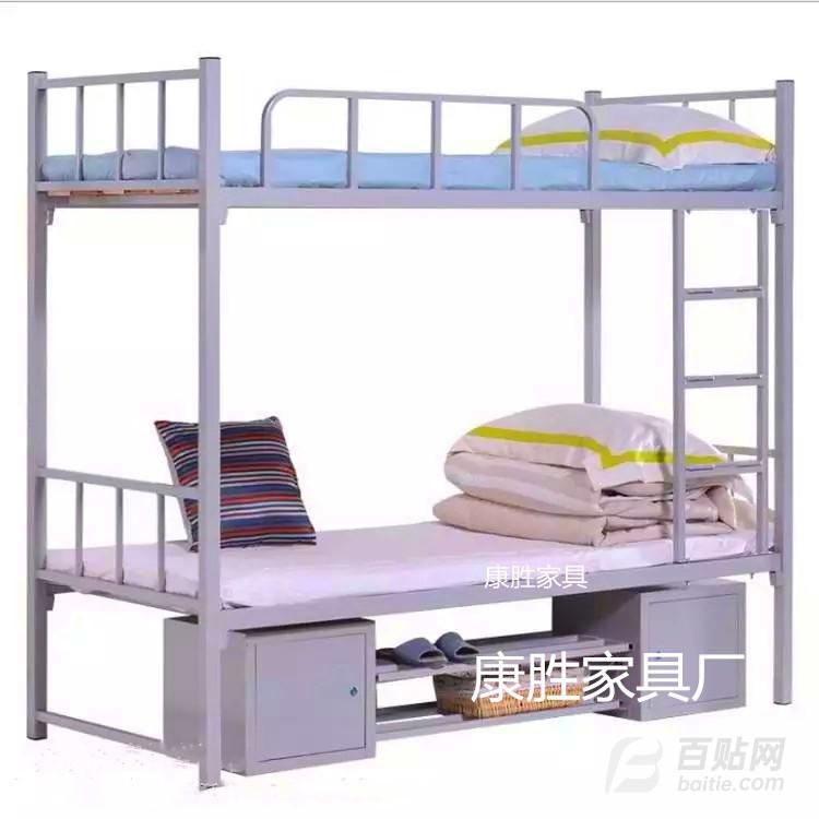 价格合理的员工宿舍双层铁床  广州康胜铁床厂家批发图片