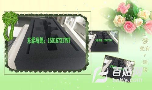 礼品盒包装海绵内衬/海绵生产厂家图片