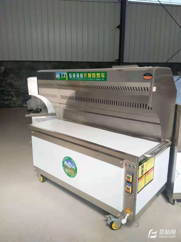 厂家商用无烟净化木碳烧烤车 燃气烤炉 电烤炉图片