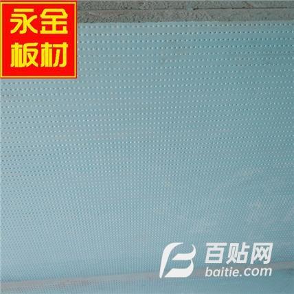 挤塑板 潍坊阻燃挤塑板 永金板材 b1级防火挤塑板 经久耐用图片