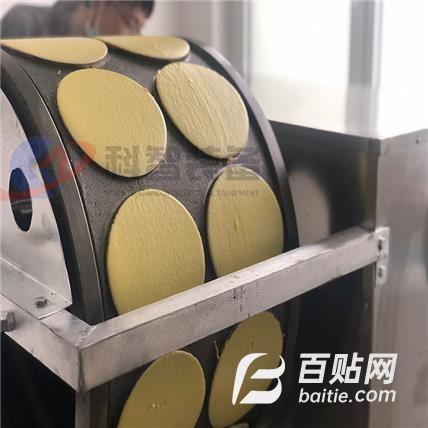 新型设备全自动蛋皮机专用设备 蛋皮机器图片