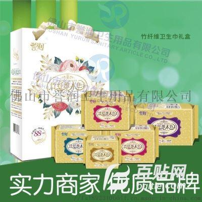 厂家货源 黄色竹纤维卫生巾、红豆杉芯片负离子卫生巾图片