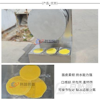 专业生产全自动蛋皮机 蛋饺机 蛋皮成型机专用设备图片