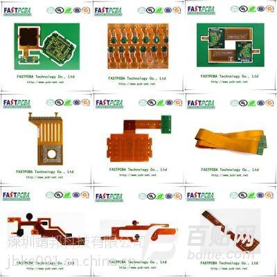 通信类软硬结合PCB线路板加工厂 PCB打样图片