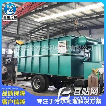 清洗污水处理专用设备 溶气气浮机 售后保障图片