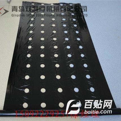 塑料农膜打孔机生产线    薄膜打孔机器图片