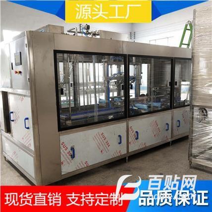 广西RO反渗透水处理设备 纯水处理设备 纯水处理设备图片