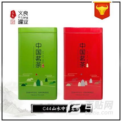茶叶铁盒 山水系列200-250克马口铁罐金属包装彩印铁盒 厂家直销图片