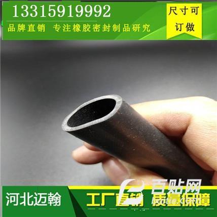 现货 其它氟硅橡胶制品 氟硅橡胶管 氟硅橡胶垫 氟硅橡胶密封件图片