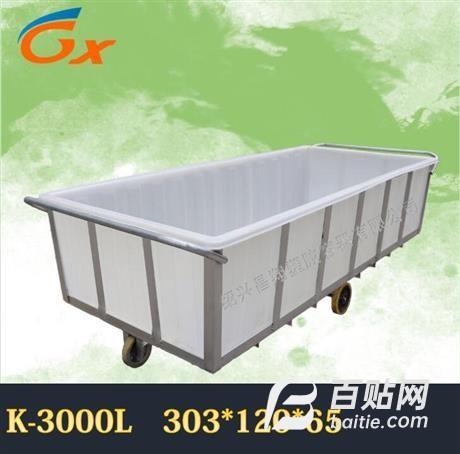 绍兴昌翔塑胶容器印染布车推布车图片