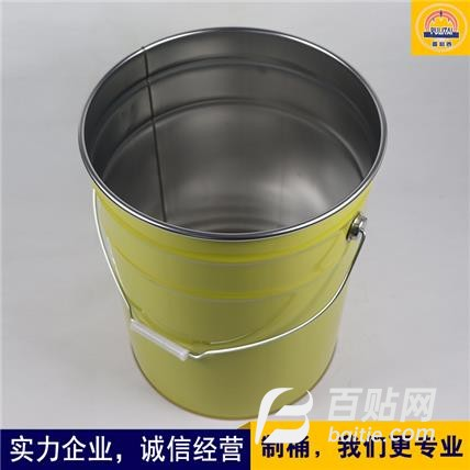 金属包装桶 单金圆铁桶 化工油漆桶 环氧树脂容器 普利泰包装 厂家批发图片