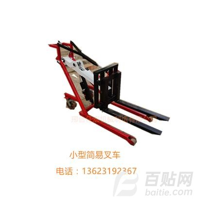 新型0.5吨载重电动叉车 微型电动堆高车 小型简易叉车图片