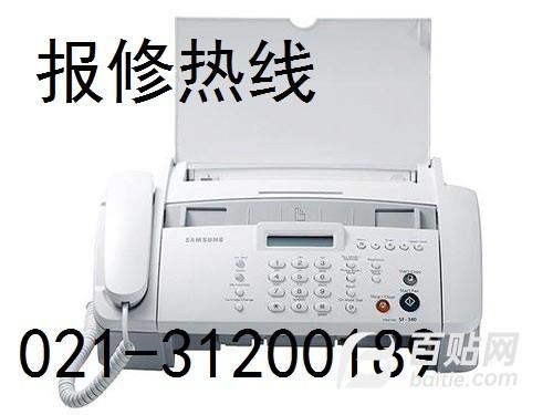 上海联想传真机维修 浦东联想传真机专业维修点图片
