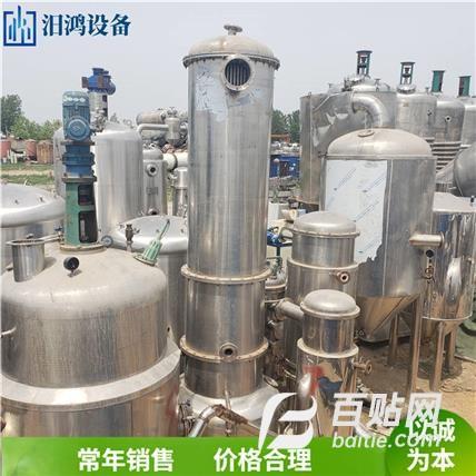 常年供应二手闪蒸干燥机 二手污泥石子干燥机 二手滚筒干燥机图片