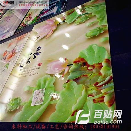 瓷砖打印机陶瓷喷墨机瓷砖电视背景墙喷墨打印机图片