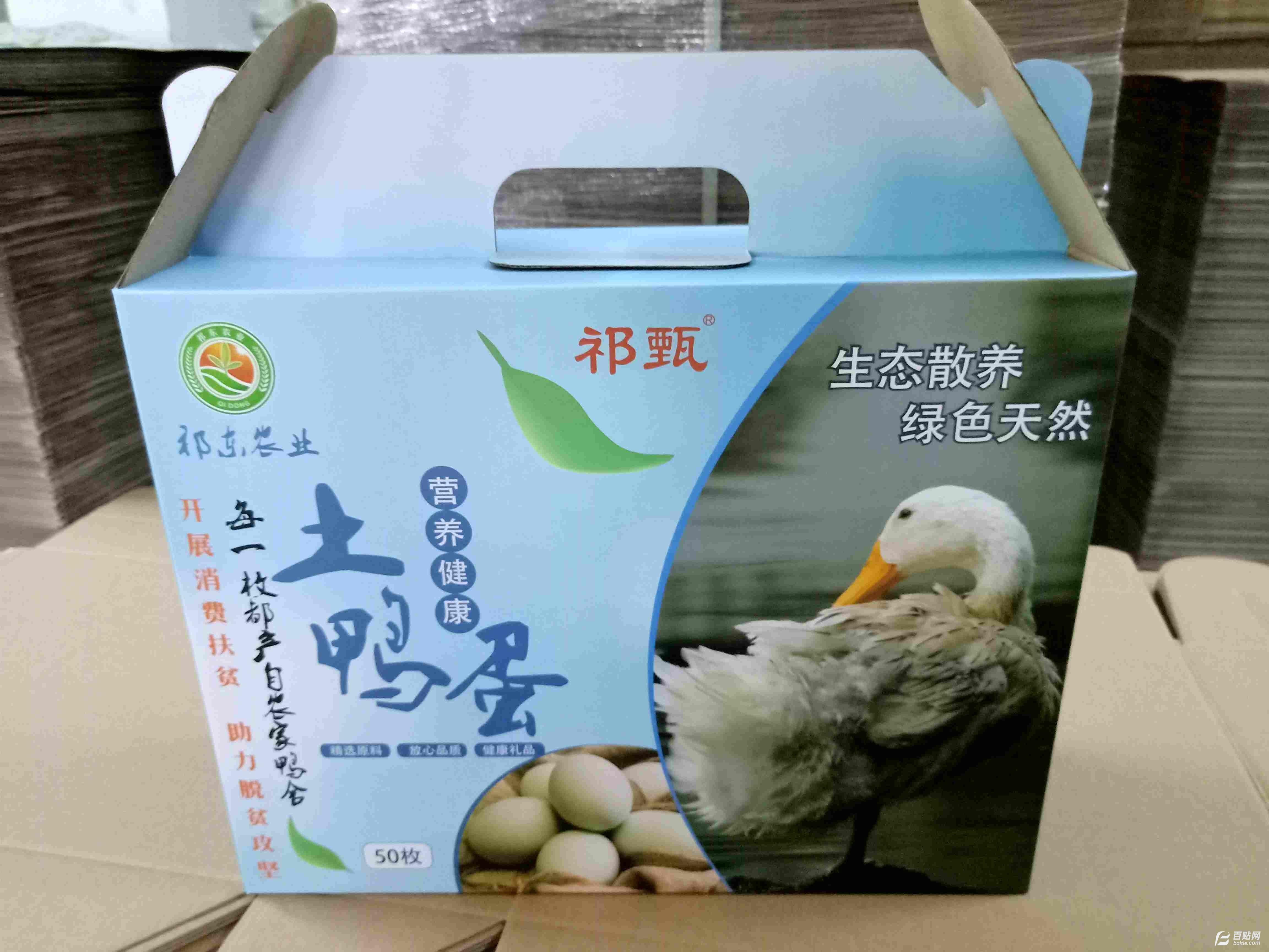 精品包装盒图片