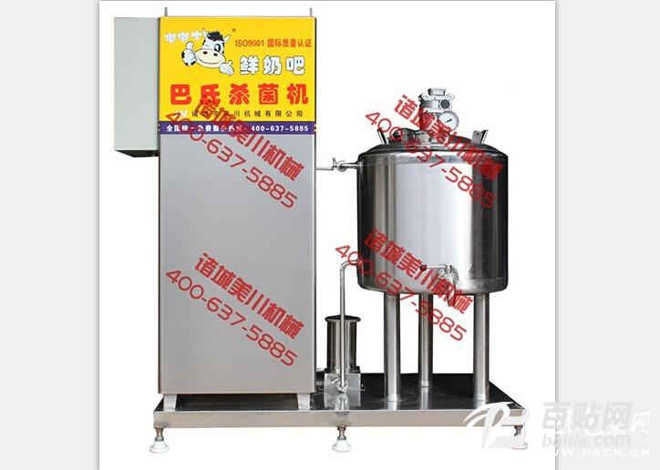 优质的牛奶巴氏杀菌机|信誉好的牛奶巴氏杀菌机供应商_美川机械图片