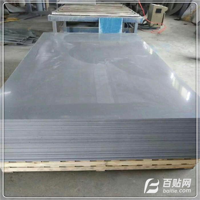 供应pvc米黄色硬板 原料a板 塑料米黄板 高强度易加工pvc硬板图片