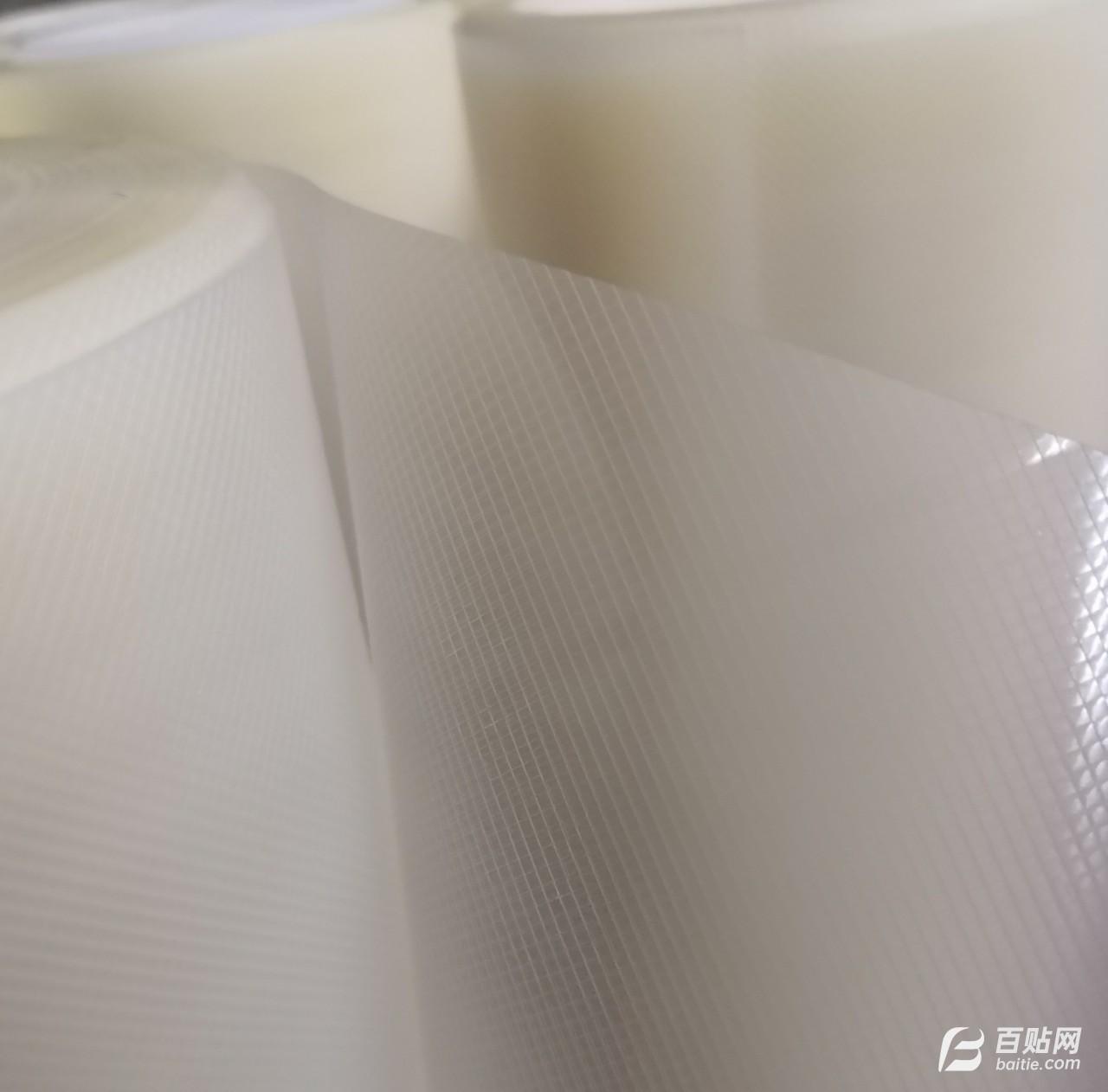 长期供应75pet网纹离型膜、pet透明离型膜图片