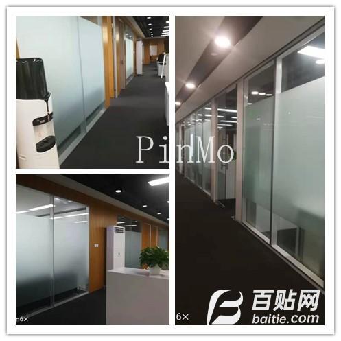 上海玻璃贴膜磨砂膜图片