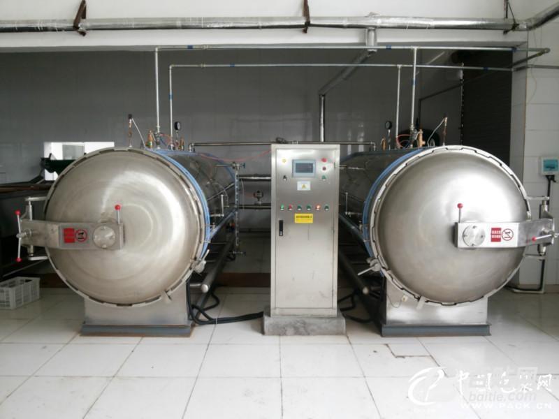 厂家直销双锅并联水浴式高温高压杀菌锅图片