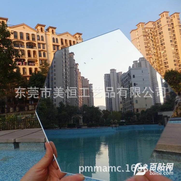pvc塑料片材 pvc塑胶镜厂家安全图片