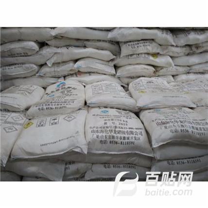 工业级亚硝酸钠防锈防腐护色剂亚硝酸钠图片