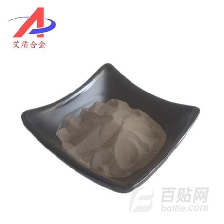 供应 单质镍粉 导电金属镍基合金粉末 电解等离子激光熔覆合金粉图片
