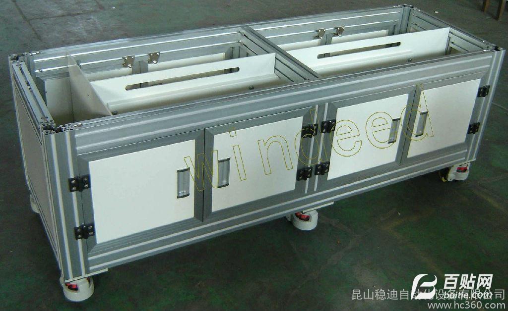 供应windeed杭州宁波温州铝型材机架图片